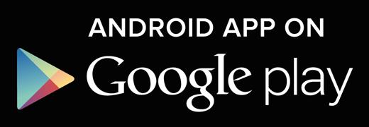 תפילת הדרך אפליקציה אנדרואיד